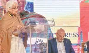 Despite air of uncertainty, Karachi Literature Festival begins