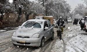 بلوچستان: موسلادھار بارشوں، برف باری سے 6 افراد جاں بحق