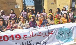 'We also need men to join us in our struggle for women's rights'