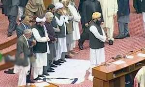 تاریخ میں پہلی مرتبہ پارلیمان کے اندر نماز کی ادائیگی