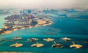 دنیا کا امیر ترین مسلم ملک کونسا ہے؟