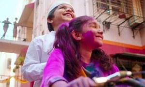 سرف ایکسل کا اشتہار مگر بھارتی شہری مائیکرو سافٹ ایکسل پر برہم