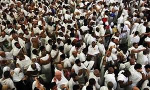 Over 90,000 aspiring pilgrims selected through ballot for govt Haj scheme