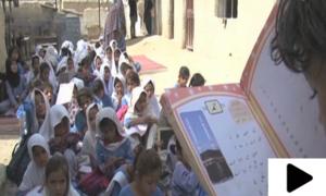 بلوچستان میں صرف 13 فیصد بچیوں کو تعلیم کی سہولت دستیاب