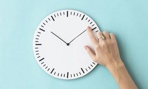 کیا سائنسدان 'ٹائم مشین' بنانے کے قریب پہنچ گئے؟