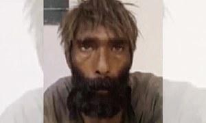 4 سال سے لاپتہ پاکستانی کے بھارت میں قید ہونے کا انکشاف