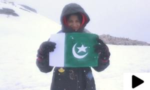 پاکستان کا پرچم سربلند کرنے والی ماہر فلکیات ڈاکٹر طیبہ ظفر