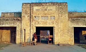 Residents for revival of trains on Narowal-Chak Amroo track