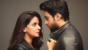 Review: TV drama Cheekh will keep you hooked even after it reveals the murderer