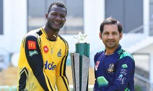 PSL 2019 trophy revealed at Karachi's National Stadium