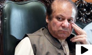 'نواز شریف پاکستان میں علاج کروانا نہیں چاہتے'