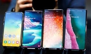 سام سنگ کا اپریل میں نئے فونز متعارف کرانے کا اعلان