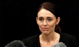 نیوزی لینڈ میں جمعہ کو سرکاری ذرائع ابلاغ پر اذان نشر کرنے کا اعلان
