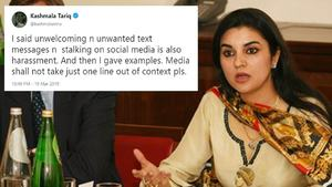Did Kashmala Tariq really say that sending 'good morning' messages is harassment?