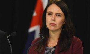 نیوزی لینڈ میں خودکار ہتھیاروں پر پابندی کا اعلان