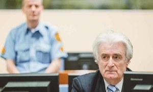 بوسنیا قتلِ عام میں ملوث رہنما کو تاحیات قید کی سزا