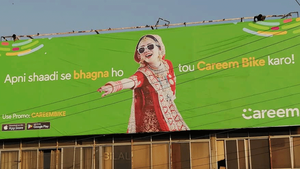 Is our culture really so fragile that Careem's shaadi advertisment can rock it?