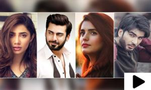 دنیا کے 100 پرکشش چہروں میں 4 پاکستانی شامل