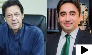 کٹھ پتلی تماشہ کے عالمی دن پر عمران خان کے خلاف طنزیہ ٹوئٹ