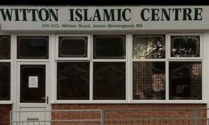 برطانیہ میں ہتھوڑا بردار شخص کی 4 مساجد میں توڑ پھوڑ
