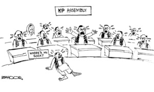 Cartoon: 22 March, 2019