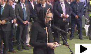 جیسنڈا آرڈن کی سیاہ لباس پہن کر نمازجمعہ کے اجتماع میں شرکت