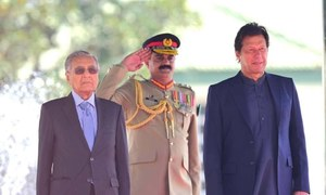 Pakistan, Malaysia sign agreements for 5 'big projects'