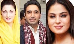 وینا ملک عمران خان کی معترف، بلاول اور مریم نواز پرتنقید