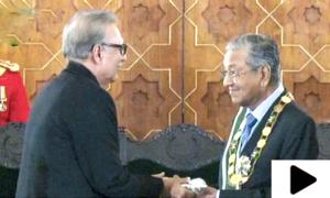 مہاتیر محمد کو پاکستان کا سب سے بڑا سول اعزاز 'نشانِ پاکستان' عطا
