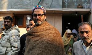 یٰسین ملک کی تنظیم جموں کشمیر لبریشن فرنٹ پر پابندی عائد