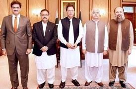 بلوچستان حکومت این ایف سی ایوارڈ میں ترمیم کی خواہشمند