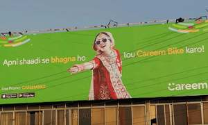LHC to hear petition calling for removal of Careem advertisement