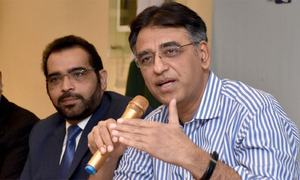 Agreement with IMF to be reached soon: Asad Umar