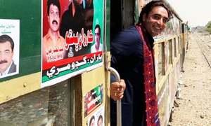 PPP's 'Caravan-i-Bhutto' leaves for Larkana
