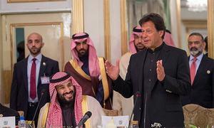 سعودی ولی عہد کے دورہ پاکستان کے دوران سوشل میڈیا مہم چلانے والوں کیخلاف تفتیش شروع