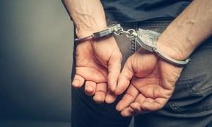 جعلی اکاؤنٹس کیس: نیب کی استدعا مسترد، گرفتار ملزمان اڈیالہ جیل منتقل