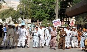کراچی: اساتذہ کا احتجاج ختم،وزیر تعلیم سندھ نے مطالبات منظور کر لیے