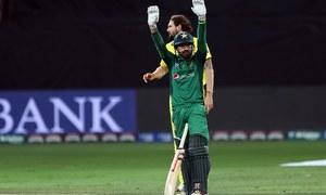 پاکستانی کرکٹ ٹیم کو ایک اور شکست