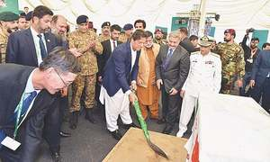 Balochistan to get due share in progress: PM