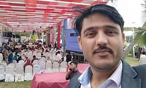 کراچی: جنگ اخبار کے رپورٹر کو مبینہ طور پر گھر سے اٹھا لیا گیا