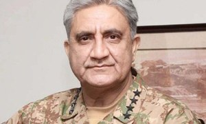 Army chief to brief lawmakers on LoC situation at GHQ