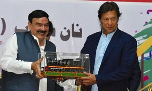 PM inaugurates Lahore-Karachi Jinnah Express