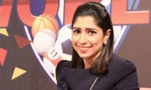 عروج ممتاز: پاکستان کی پہلی خاتون چیف سلیکٹر کی کہانی