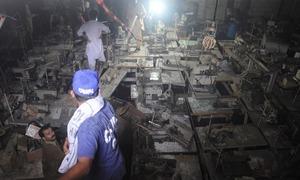 Another eyewitness testifies against Zubair alias Chariya in Baldia factory fire case