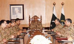 پاک فوج کا نیشنل ایکشن پلان پر عملدرآمد کی حمایت کے عزم کا اظہار