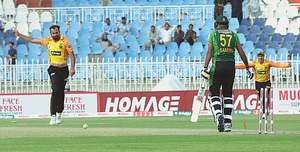 KP finally end losing streak against Federal Areas