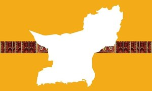 Eight months in, how is Balochistan faring?