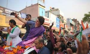 بھارت میں انتخابات کی تیاریاں زور و شور سے جاری