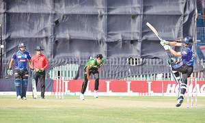 Ahsan-inspired Sindh post record total in Pakistan Cup