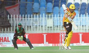 Teams share points as rain ruins Pakistan Cup tie